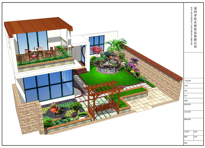 天丽园林景观设计方案